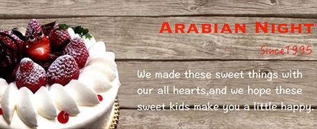 自然派工房 千夜一夜物語「Arabian Night」