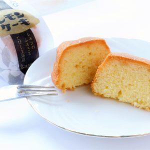 第2回クレワングランプリ受賞 大人のレモンケーキ