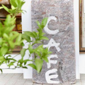 とびしま.cafe 改装工事に伴う店舗休業のお知らせ