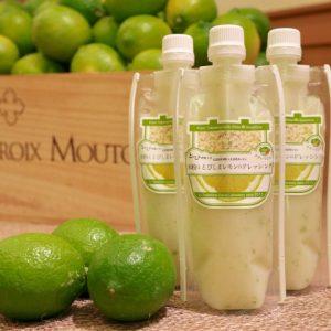 Green Lemon グリーンレモンの季節になりました!!